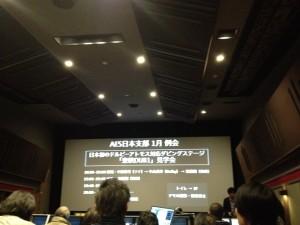 日本初のDolby Atmos対応ダビングステージ「東映DUB1」