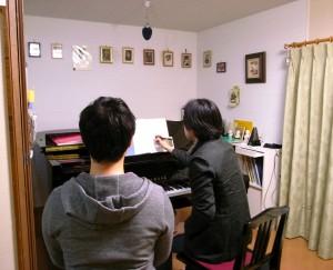 演奏家のための楽曲分析と音楽理論レッスン