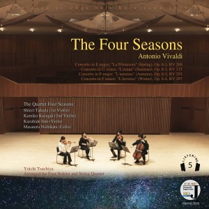 HPL5 The Four Seasons