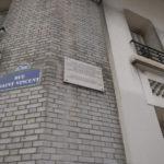 ベルリオーズの家